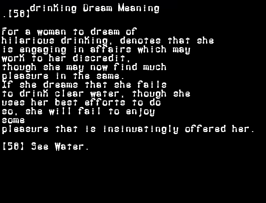 dream meanings drinking