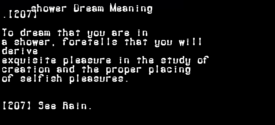 dream meanings shower