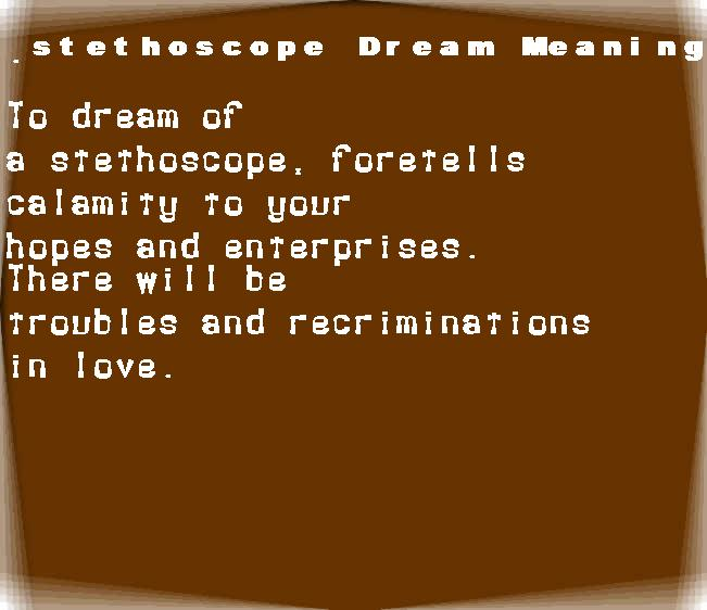 dream meanings stethoscope