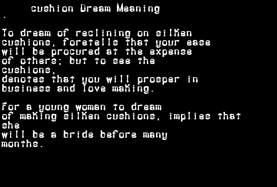 dream meanings cushion