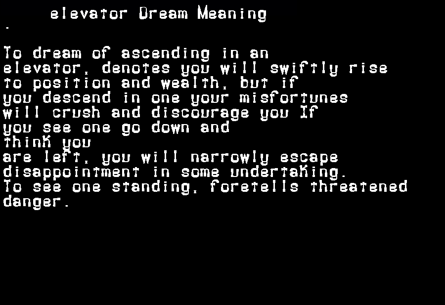 dream meanings elevator