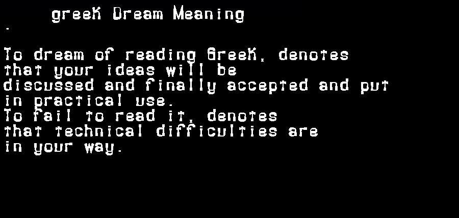 dream meanings greek