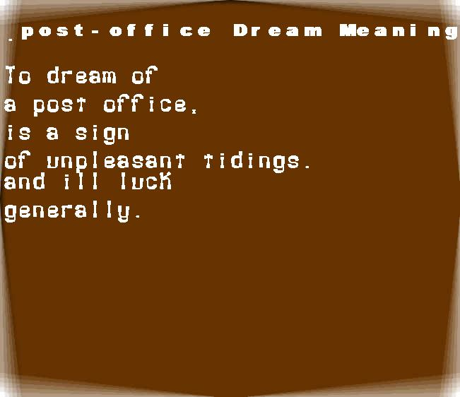 dream meanings post-office
